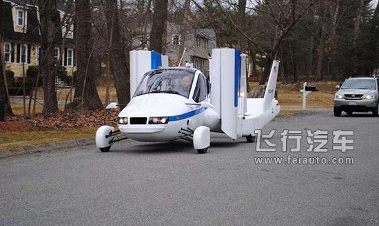 飞行汽车2
