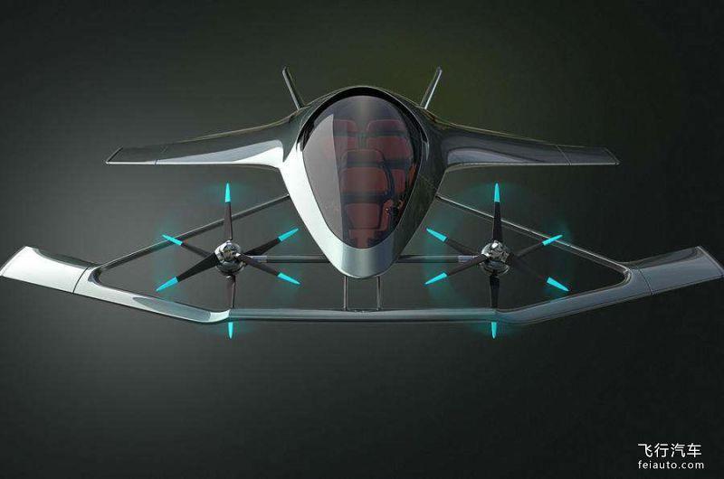 阿斯顿·马丁 Volante Vision Concept 飞行汽车参数报价2020年上市