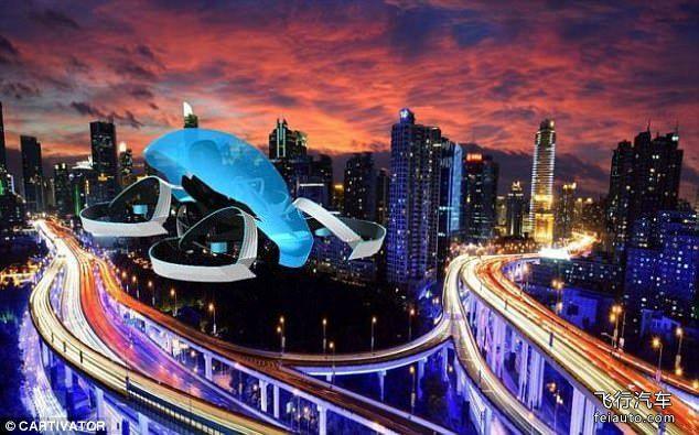 丰田 SkyDrive 飞行