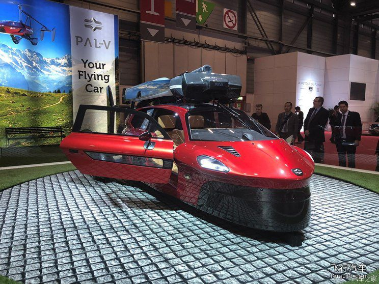PAL-V Liberty 荷兰飞行汽车参数报价2019年上市