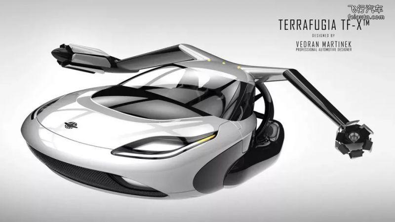 吉利 TF-X Terrafugia概念飞行汽车参数报价