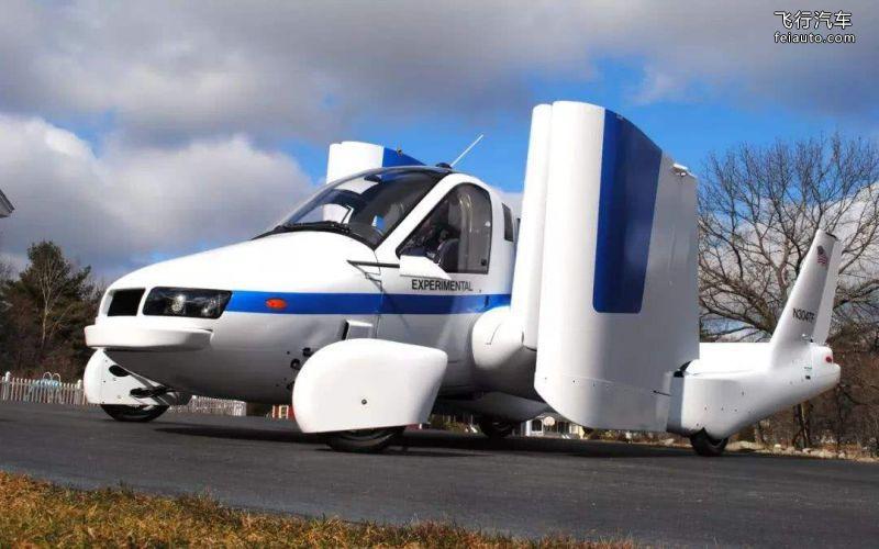 吉利Transition飞行汽车 汽车变飞机仅需40秒