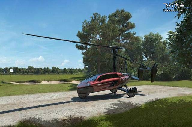 PAL-V Liberty汽车和飞机相结合 飞行汽车或已上路